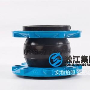 KXT-NBR-DN150乳化液橡胶软接头