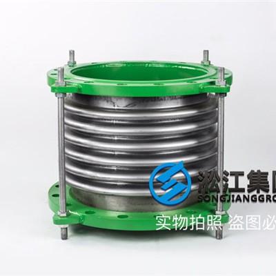 """暖通空调系统""""DN400波纹金属软连接"""""""