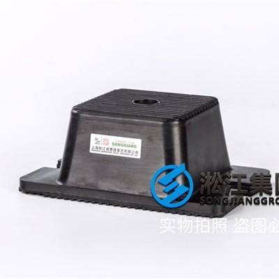 淞江集团JDF型空调橡胶减振器