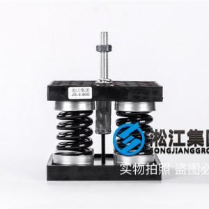 JS型变压器减振器【空调机组】