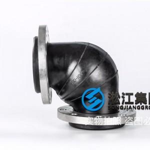 乳化液KWT-DN100橡胶弯型挠性接头