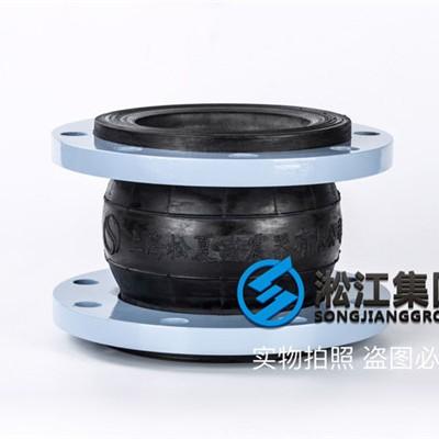 溶铜设备耐高温挠性接头dn150