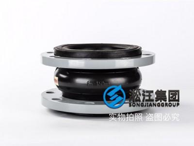 溶铜设备FKM-DN150氟橡胶弹性接头