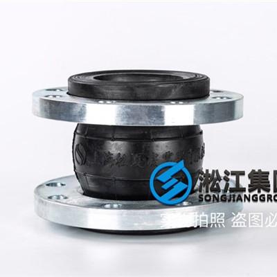 德标DIN-KXT-PN25-DN80橡胶避震喉