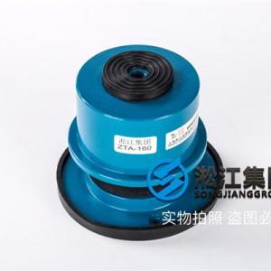 ZTA阻尼变压器减振器【循环水泵】