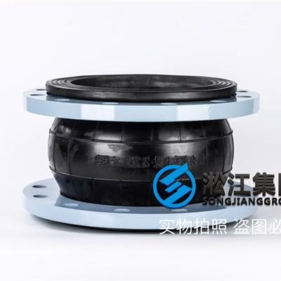 KXT-NR-DN250油田橡胶软接头