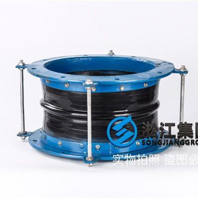 自动化设备机房KFT橡胶风道补偿器