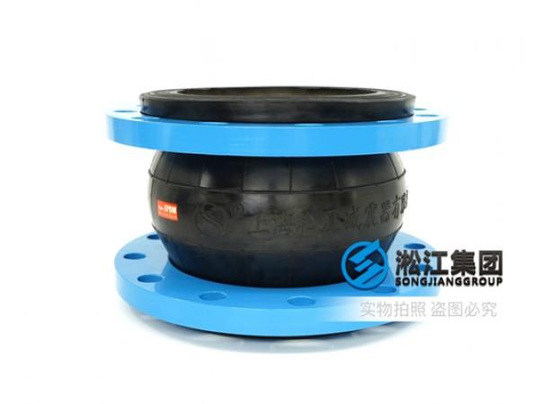 市政水利橡胶减震软管,规范