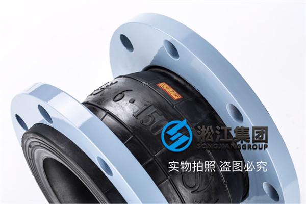 球团竖炉10k圆形橡胶接头安装方法