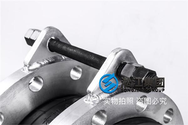 板带热连轧配套稀油润滑站橡胶挠性接头,进口原材料