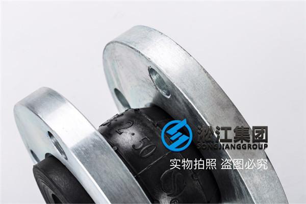 中国航空公司订购DN50航空煤油柔性接头