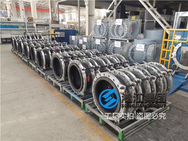 钢铁厂水处理DN900橡胶挠性接管信得过单位