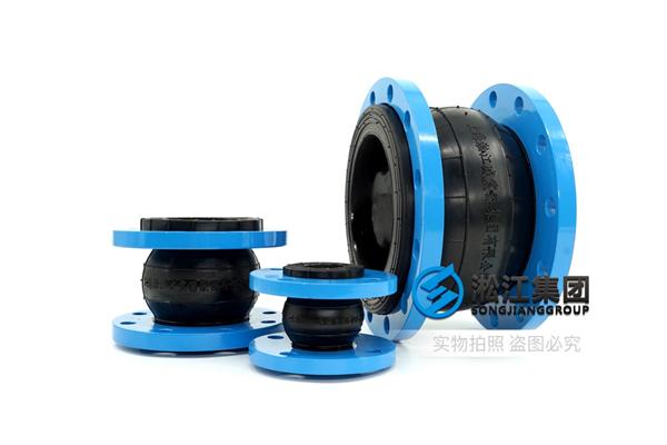 PET- Se伺服节能瓶坯专用注塑机橡胶挠性接头,建设工程
