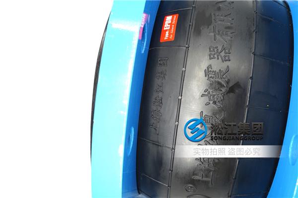 工业冷冻系统橡胶避震接头,视频